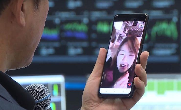Samsung Galaxy S10 5G Alleged Live Image
