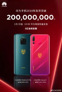 Huawei to launch Mate 20 Pro and Nova 4 commemorative editions to celebrate 200 million smartphone sales