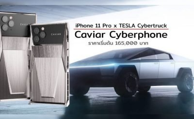 Cavair Cyberphone