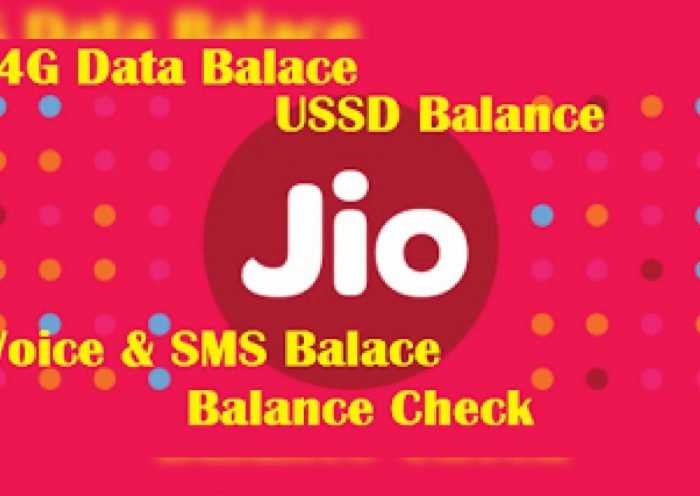 Jio Data Balance and Validity Check 2020