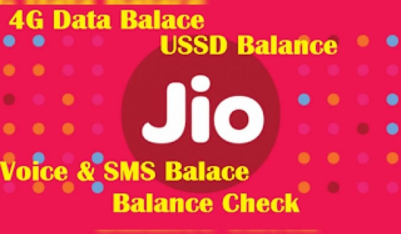 Jio Data Balance and Validity Check 2020