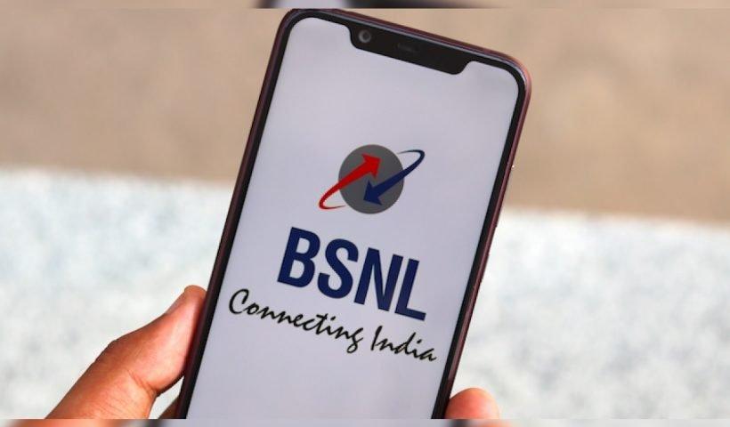 BSNL Balance Check